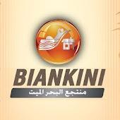 منتجع بيانكيني - البحر الميت