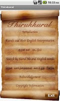 Screenshot of Thirukural on Android