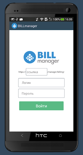 BILLmanager 4