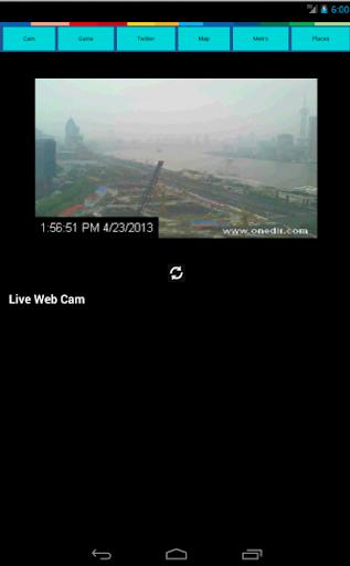 【免費交通運輸App】上海免费地铁地图-APP點子