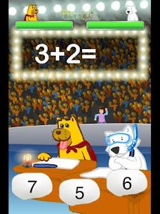 小黃醫師的隨手筆記: [iOS app]金山電池醫生專業版