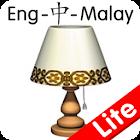 The Home - Lite icon