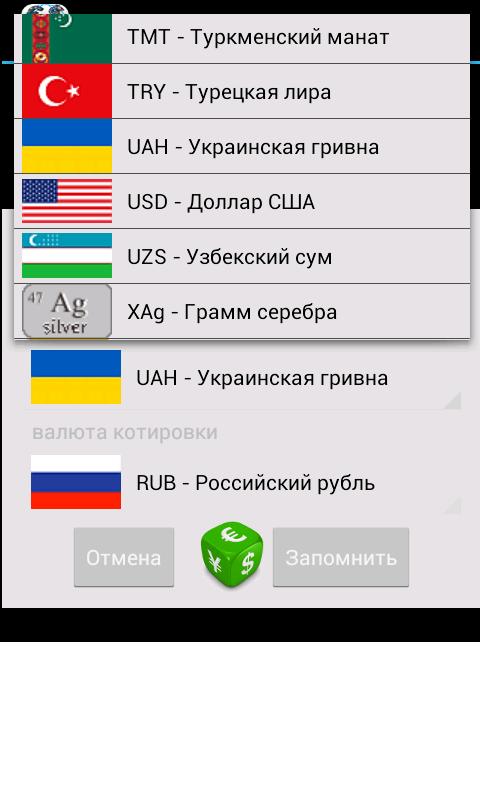 Лото тираж русское 1083 проверить билет