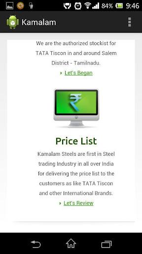 Kamalam Steels
