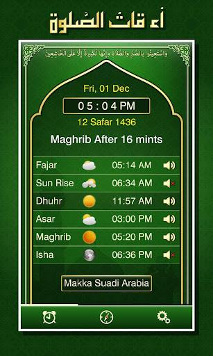 Prayer Times; Qibla Salah Azan