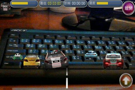 AR-Racing 2 - screenshot thumbnail