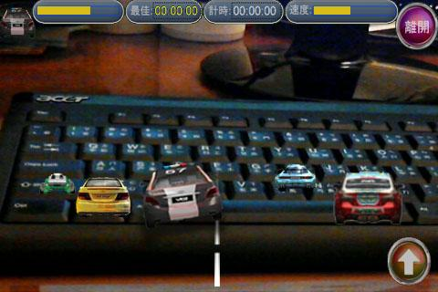 AR-Racing 2 - screenshot