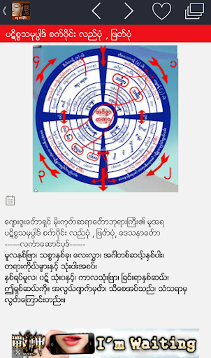 MM Dhamma Cycle
