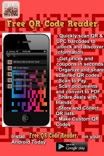 免费QR条码阅读器