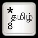 Tamil for AnySoftKeyboard icon