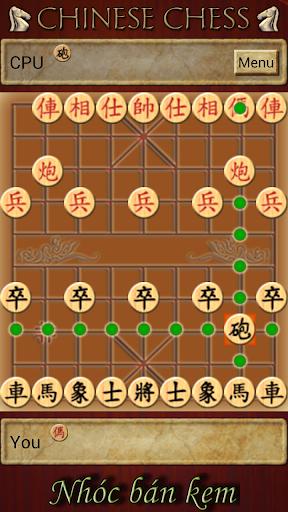 玩免費解謎APP|下載中國象棋 app不用錢|硬是要APP