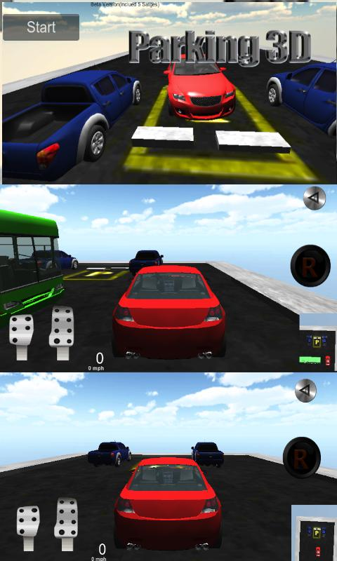 Parking 3D- screenshot