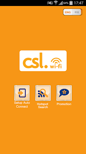 csl Wi-Fi - screenshot thumbnail