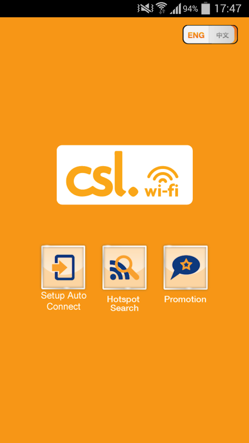 csl Wi-Fi - screenshot