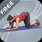 Ladies' Butt Workout FREE icon