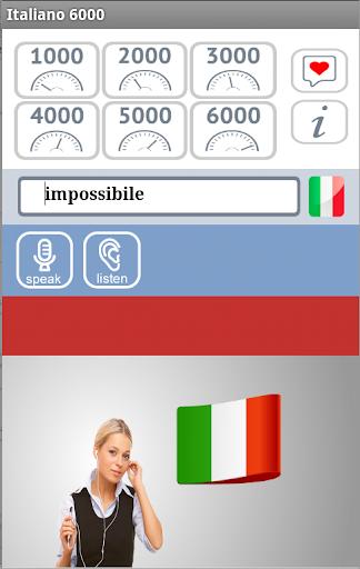 意大利6000