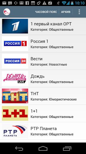 Russian TV in HD
