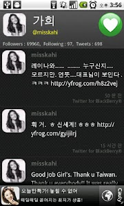 Korea Star Tweet screenshot 4