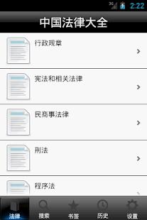 彭博商業周刊