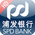 浦发手机银行HD icon