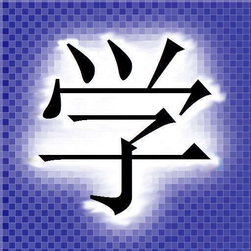Bilingual Memory Puzzle