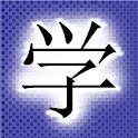 Bilingual Memory Puzzle logo