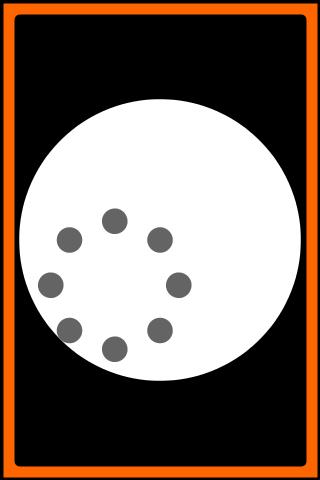 Circle Illusion