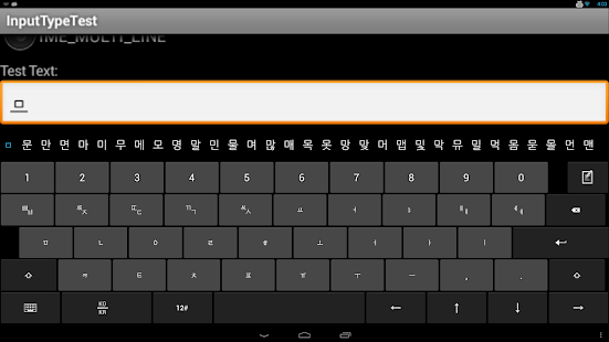 More Keyboards for Slate 21 screenshot