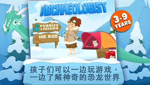 Archaeologist - Ice Age