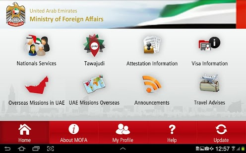 UAE MOFAIC- screenshot thumbnail