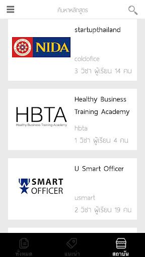 【免費教育App】UPBEAN-APP點子