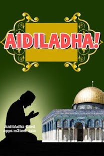 AidilAdha Greetings- screenshot thumbnail