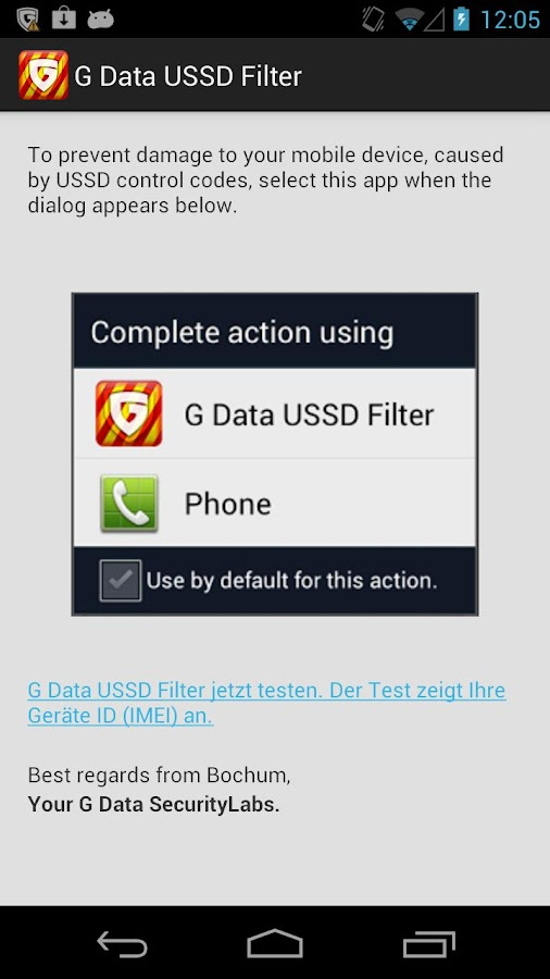 G Data USSD Filter - screenshot