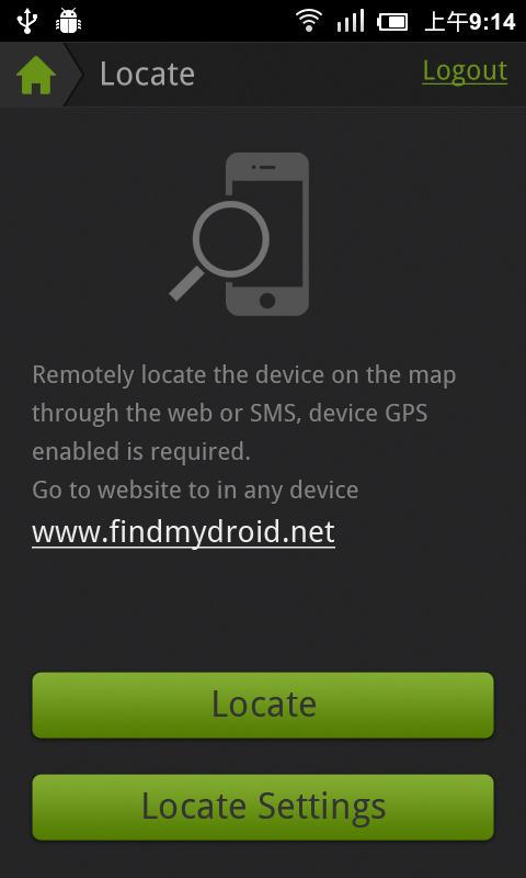 Find my droid - screenshot