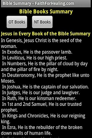 the summary of the library of bible