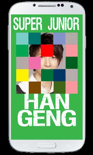 한경 Han Geng SuJu Games