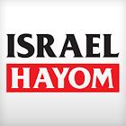 Israel Hayom English icon