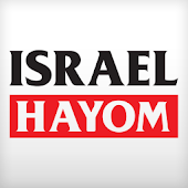 Israel Hayom English