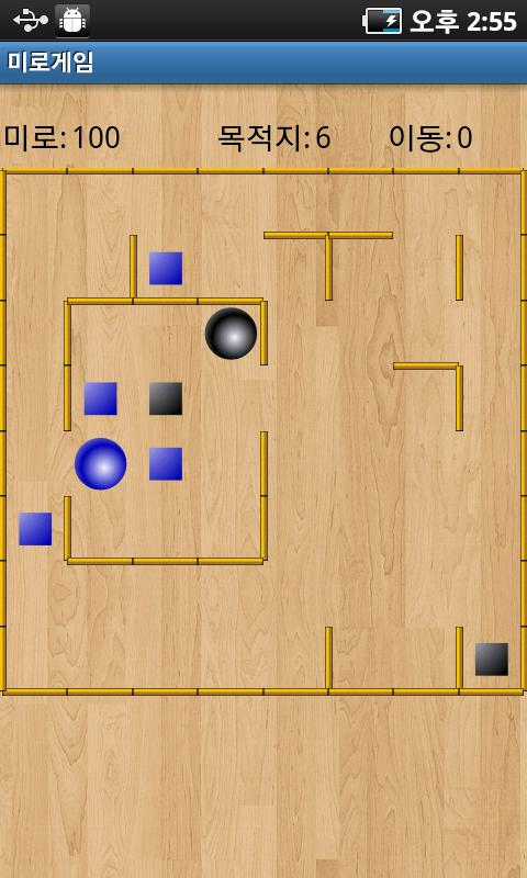 Easy maze game - screenshot