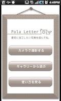Screenshot of PolaLetter