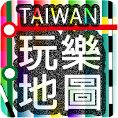 Taiwan MRT and City Play Map