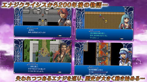 RPG アルファディア2 - KEMCO|玩角色扮演App免費|玩APPs