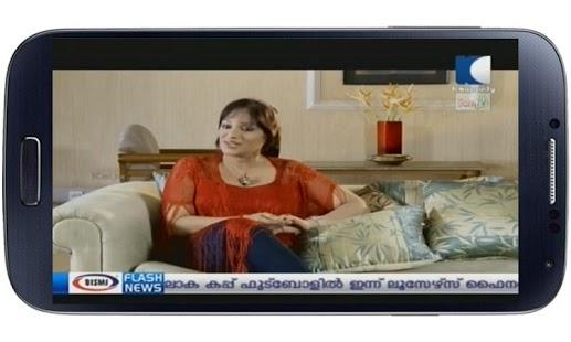 【免費媒體與影片App】印度電視直播-APP點子