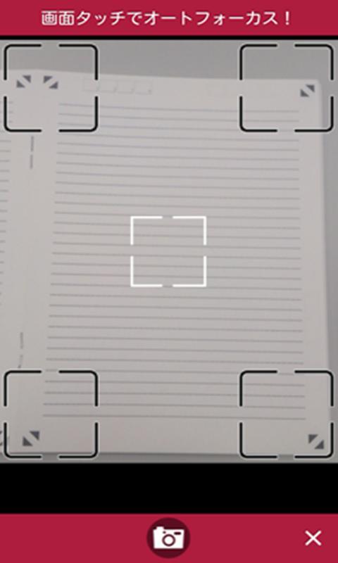 SMAFO BUNGU - diary- screenshot