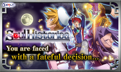 RPG Soul Historica APK screenshot thumbnail 1
