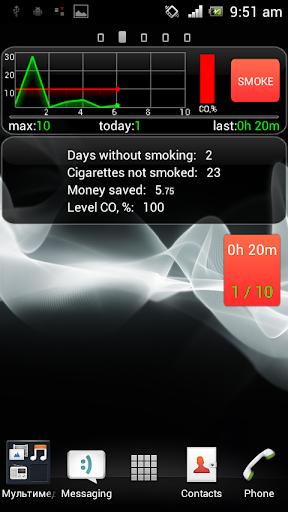 玩健康App|戒菸免費|APP試玩