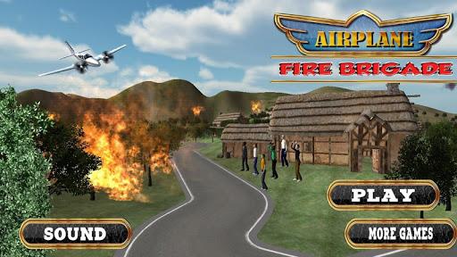 飛行機消防 - レスキュー