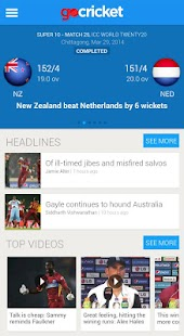 gocricket - screenshot thumbnail