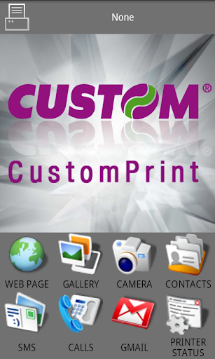 CustomPrint