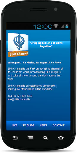 NEW: Sikh Channel App